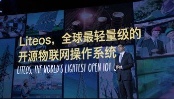 HNC2015 Keynotes_William Xu