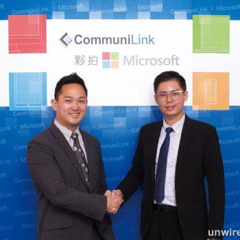MS_communlink001