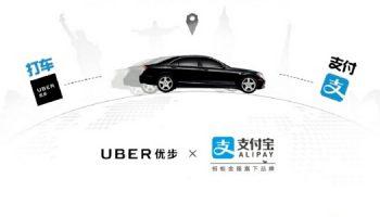 uber-alipay