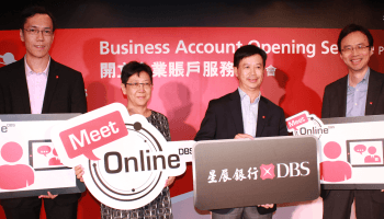 DBS Meet Online