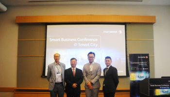 smart-business-conference