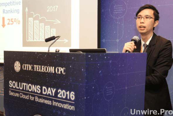 中信國際電訊 CPC 雲端及安全服務高級經理鄧志明