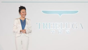 ms-lili-luo-founder-and-president-of-tribeluga_3