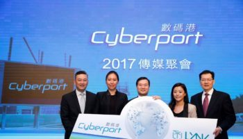 Cyberport_1st_macrofund001