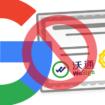 google_wosign