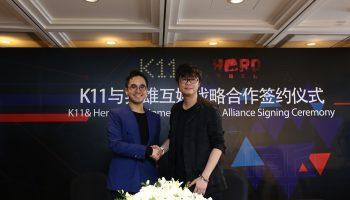 圖為(左)K11創始人鄭志剛先生和(右)英雄互娛董事長應書嶺先生於合作發佈會時合照_2
